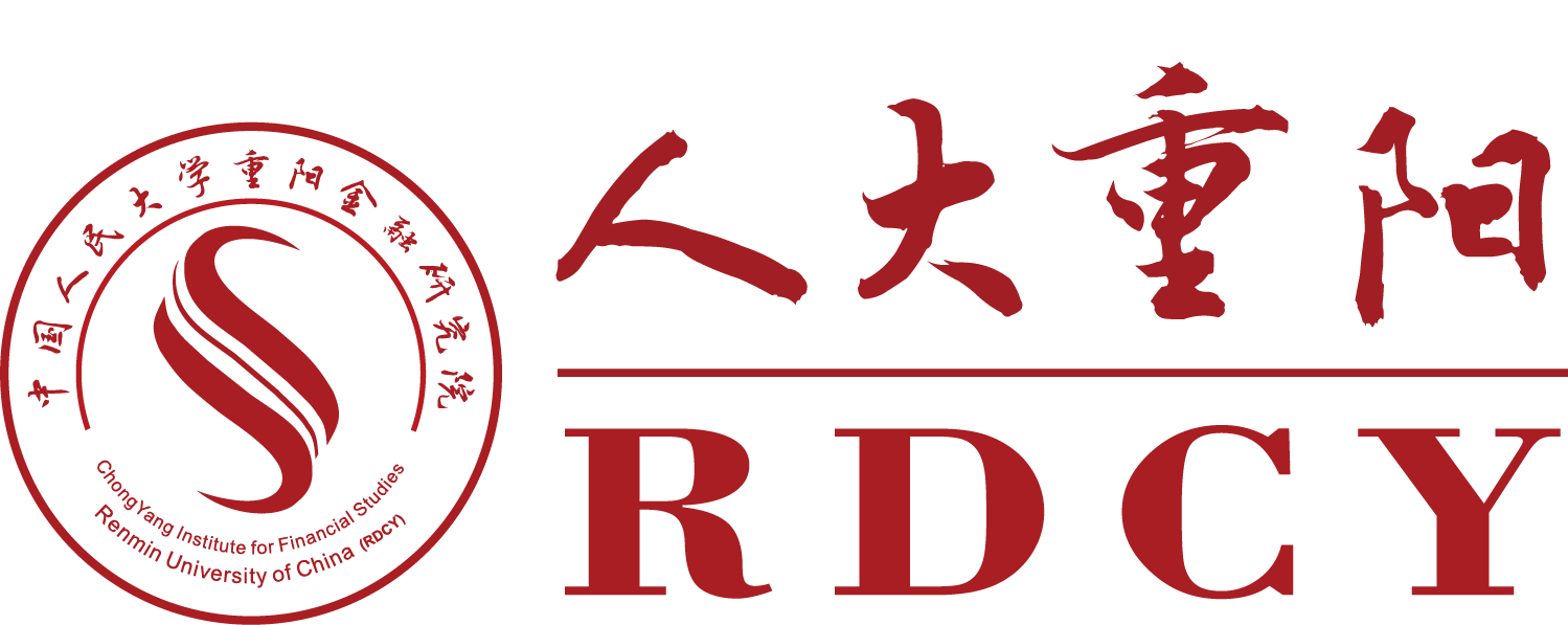 Renmin University of China (RDCY) - G20 Insights